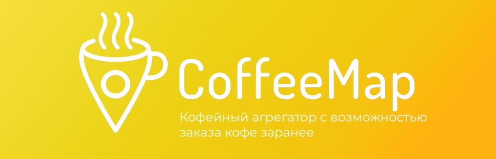 project_coffeemap_toppic