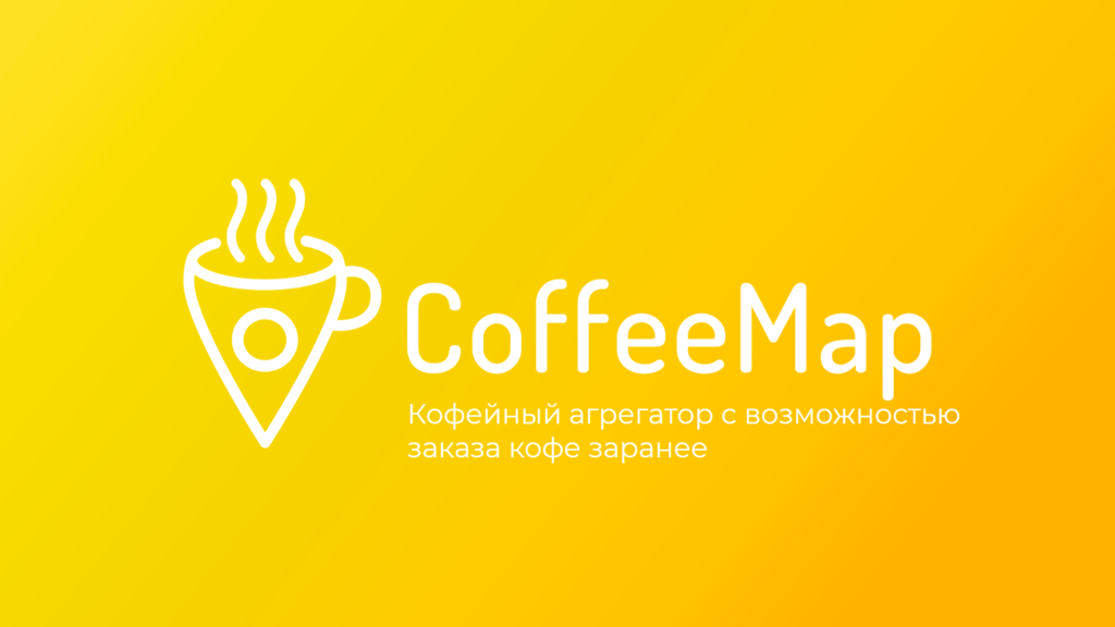 coffeemap-slide-1