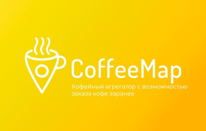 coffeemap-slide-1